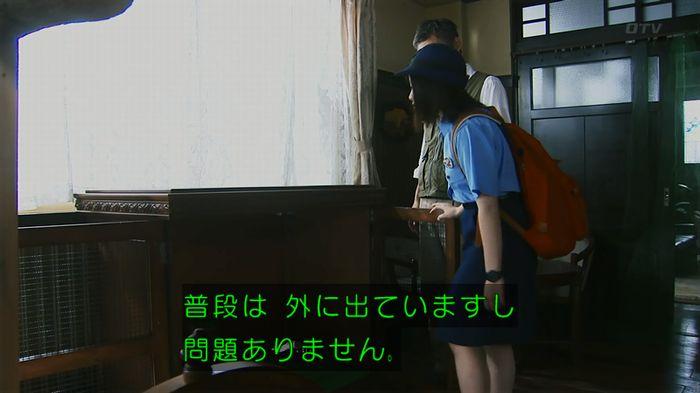 警視庁いきもの係 8話のキャプ213