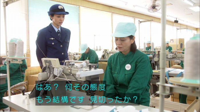 監獄のお姫さま 2話のキャプ307