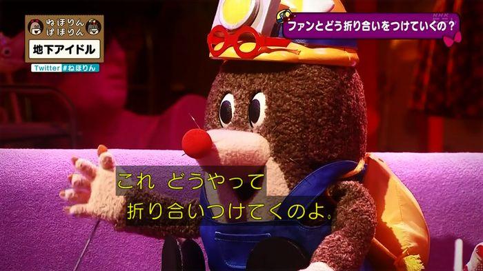 ねほりん 地下アイドル後編のキャプ255