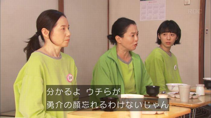 監獄のお姫さま 6話のキャプ610