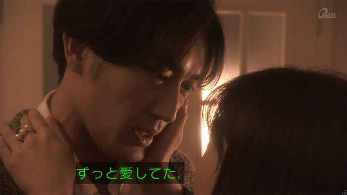 奪い愛 5話のキャプ791
