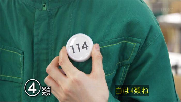 監獄のお姫さま 3話のキャプ124