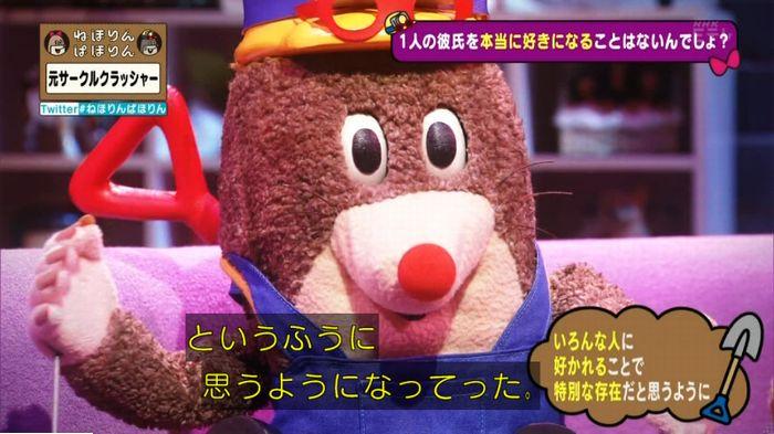 ねほりんぱほりん サークルクラッシャーのキャプ292