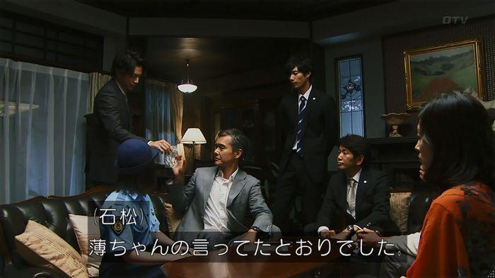 警視庁いきもの係 8話のキャプ687