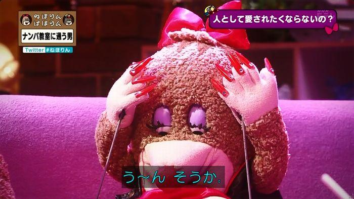 ねほりん ナンパ回のキャプ291