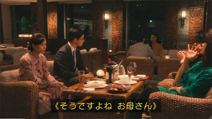 海月姫7話のキャプ502