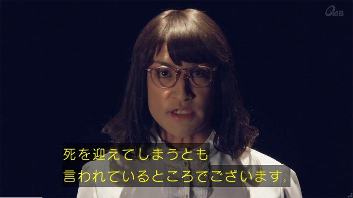 家政婦のミタゾノ 5話のキャプ7
