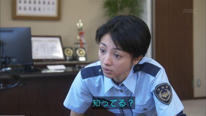 監獄のお姫さま 9話のキャプ128