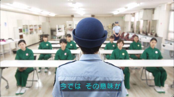 監獄のお姫さま 5話のキャプ144