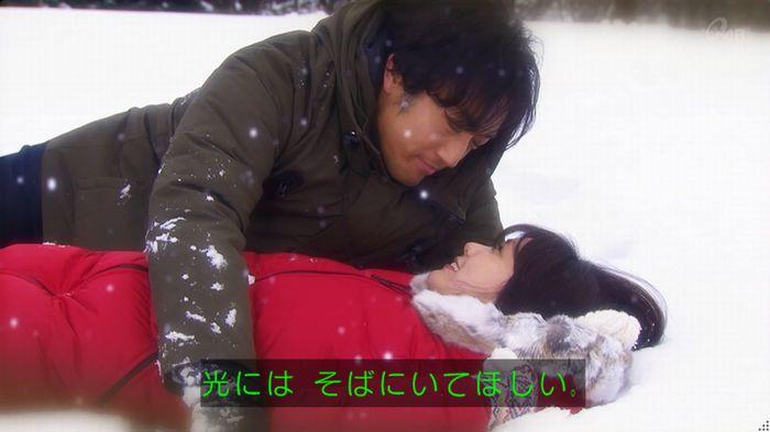 奪い愛 6話のキャプ360