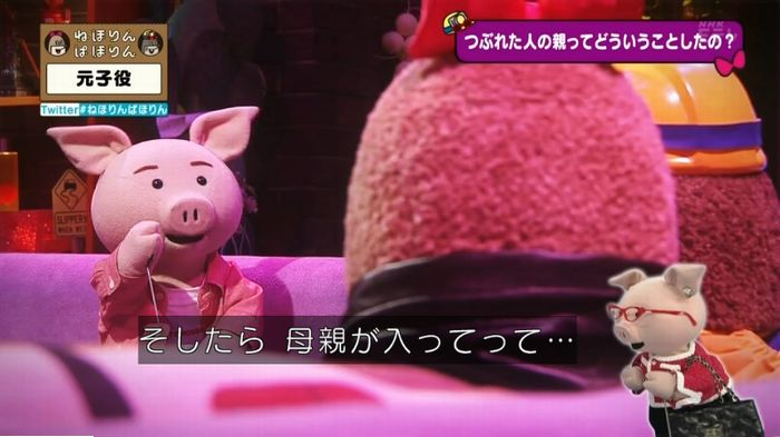 ねほりん元子役のキャプ117