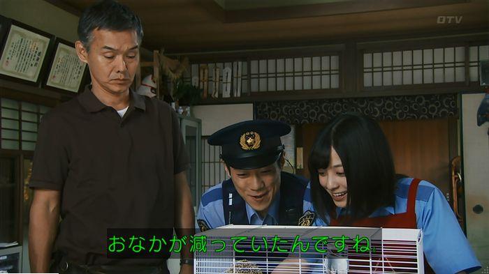 警視庁いきもの係 9話のキャプ164