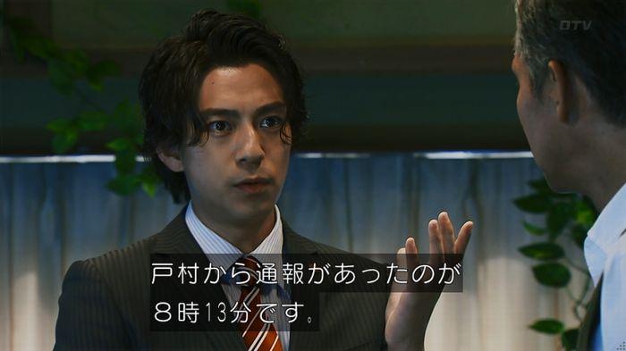 7話のキャプ274
