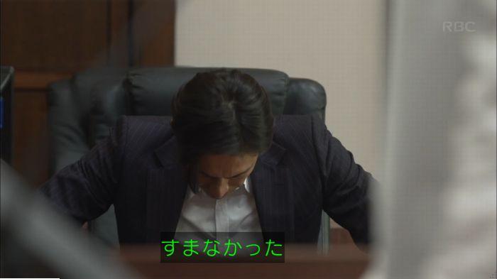 監獄のお姫さま 最終話のキャプ573