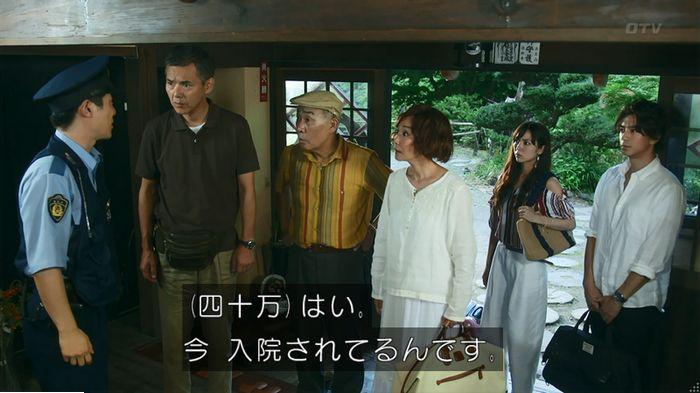 警視庁いきもの係 9話のキャプ96