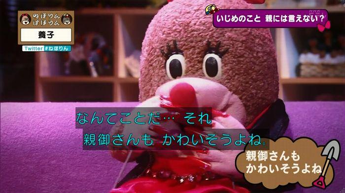 ねほりん 養子回のキャプ215