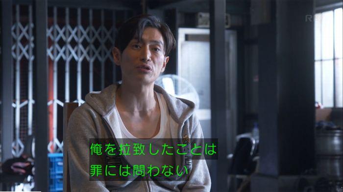 監獄のお姫さま 最終話のキャプ107