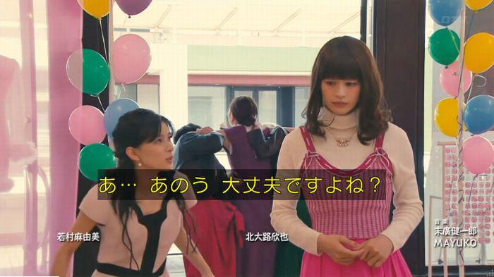 海月姫7話のキャプ737