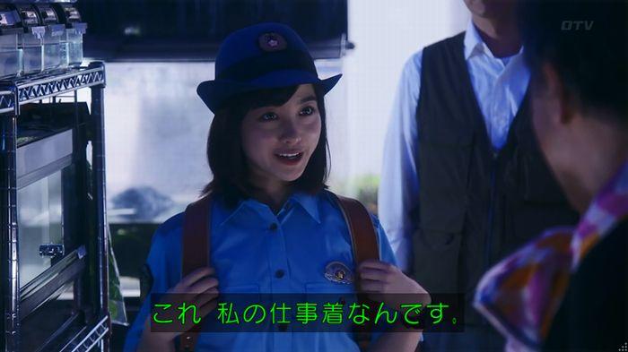 いきもの係 3話のキャプ505