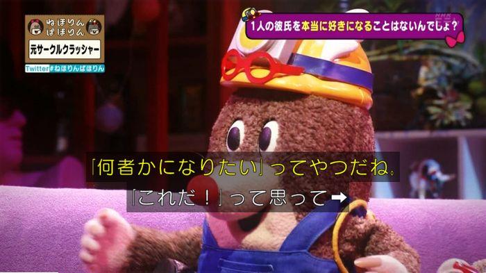 ねほりんぱほりん サークルクラッシャーのキャプ264