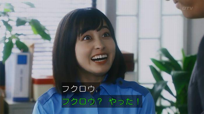 警視庁いきもの係 8話のキャプ96