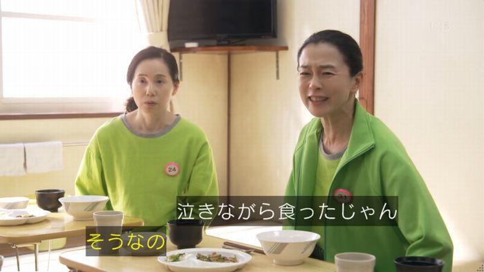 監獄のお姫さま 3話のキャプ466