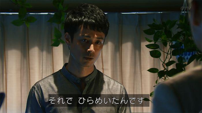 7話のキャプ792