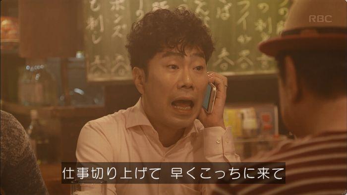 逃げ恥 8話のキャプ463