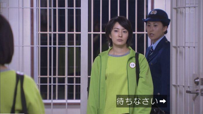 監獄のお姫さま 2話のキャプ391