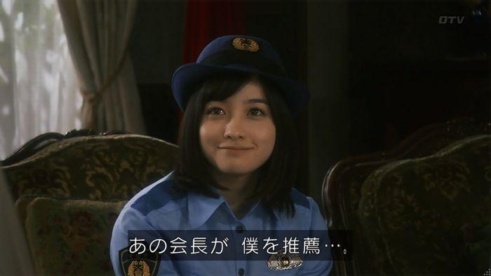 いきもの係 2話のキャプ793