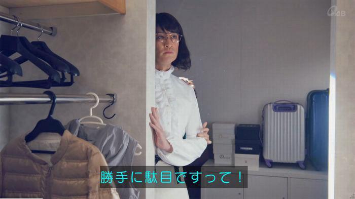 家政婦のミタゾノ 2話のキャプ128
