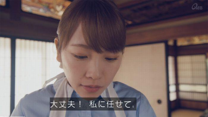 家政婦のミタゾノ 5話のキャプ566