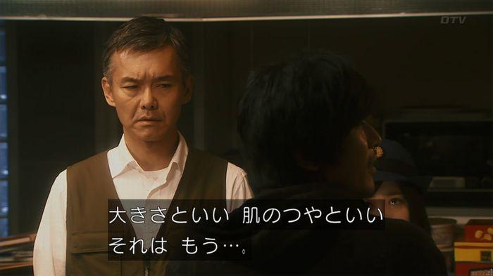 いきもの係 3話のキャプ674
