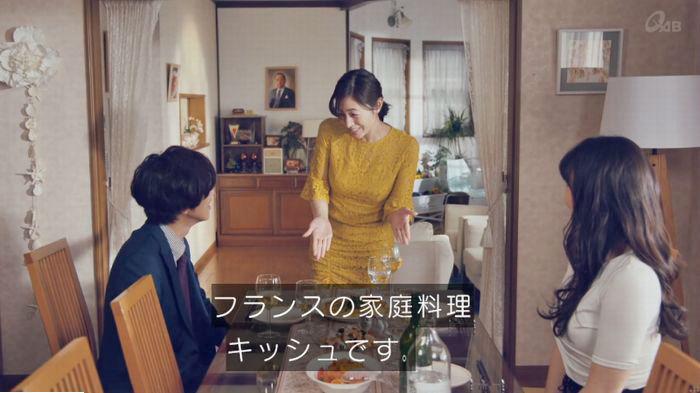 家政婦のミタゾノ 2話のキャプ336