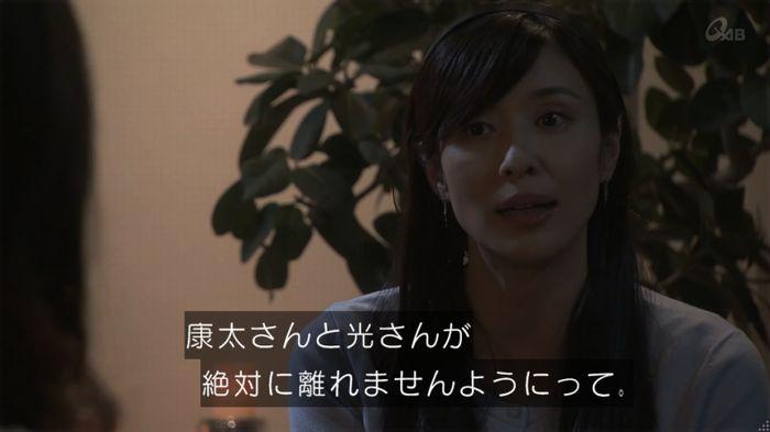 奪い愛 4話のキャプ364