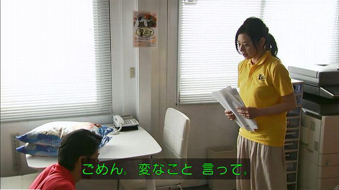 ウツボカズラの夢7話のキャプ351