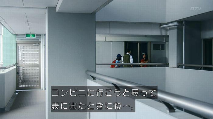 いきもの係 3話のキャプ366