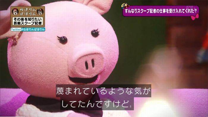 ねほりんぱほりんのキャプ432