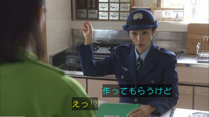 監獄のお姫さま 8話のキャプ644