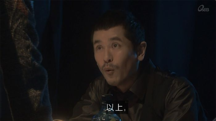 奪い愛 6話のキャプ513