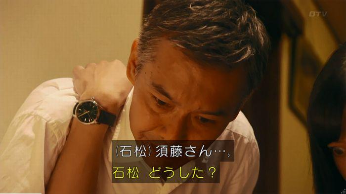 警視庁いきもの係 9話のキャプ748