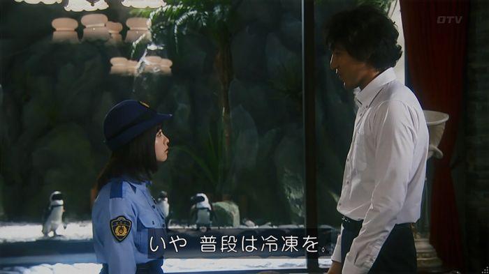 いきもの係 2話のキャプ266