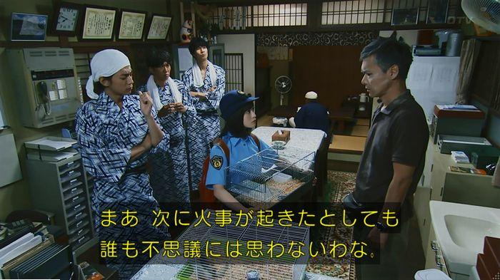 警視庁いきもの係 9話のキャプ402