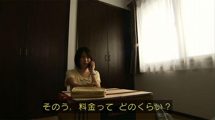 ウツボカズラの夢2話のキャプ331
