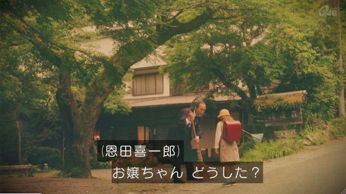 家政夫のミタゾノ7話のキャプ519