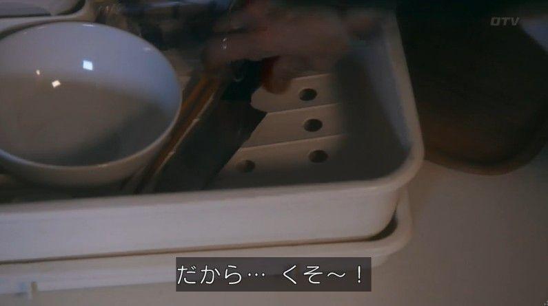 いきもの係 4話のキャプ766