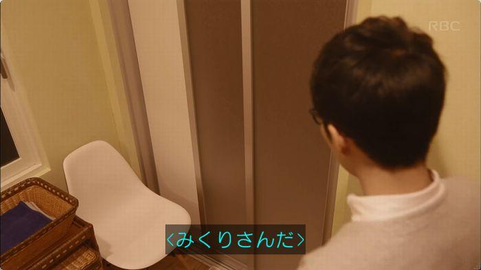 逃げ恥 最終話のキャプ93