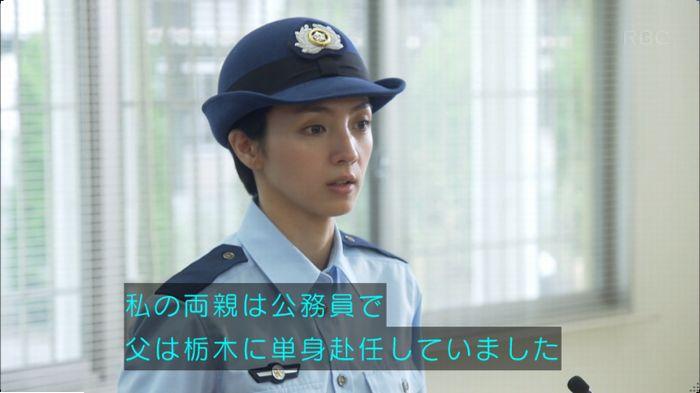 監獄のお姫さま 5話のキャプ123