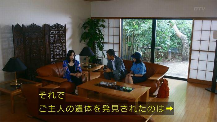 警視庁いきもの係 8話のキャプ458