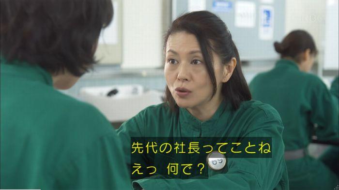 監獄のお姫さま 8話のキャプ514
